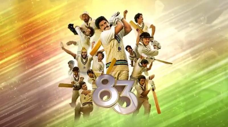 '83 First Look: Ranveer Singh & Co are all Set to Relive the Magic of 1983 Cricket World Cup Win (Watch Video)