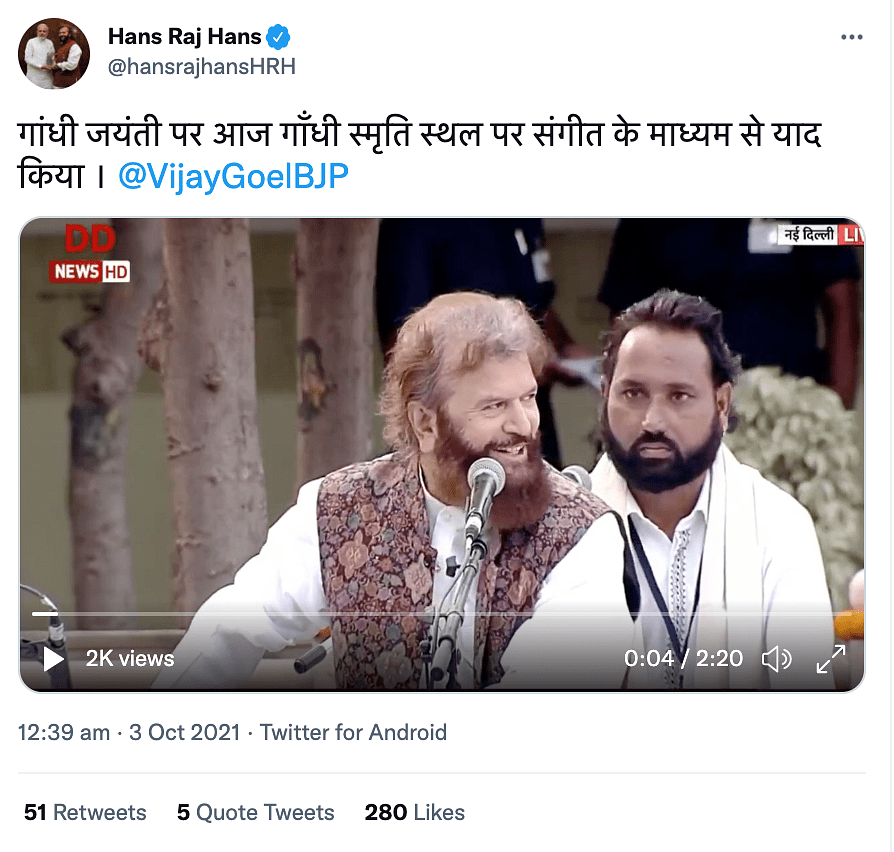 """<div class=""""paragraphs""""><p>A tweet shared by Hans Raj Hans suggested that the video is from a Gandhi Jayanti programme.</p></div>"""