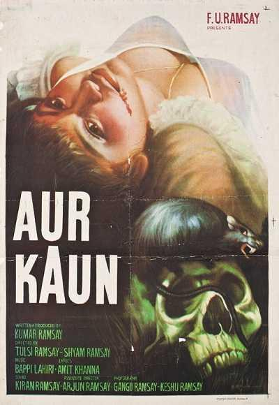 The young leads of Balika Badhu (1976), Sachin and Rajni Sharma star in this murder mystery. A young man, Raj finds himself attracted to his older teacher. One night, when he enters her room and finds her dead, Raj realizes he is in big trouble. One of Tulsi-Shyam's earliest films, what Aur Kaun lacks in finesse it makes up in tense buildup, suspense and creating an intriguing villain.