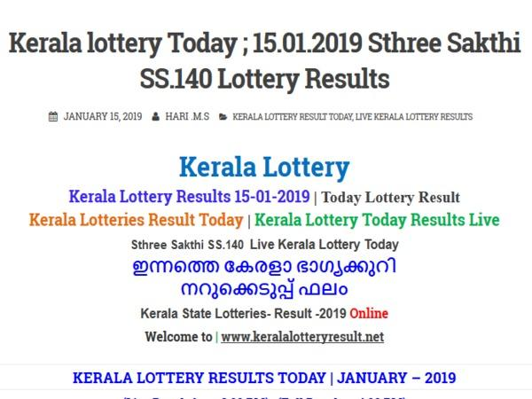 Kerala Lottery Result Today: Sthree Sakthi SS-140 Today Lottery
