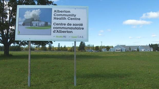 The West Prince Community Health Centre will be built near the former manor in Alberton. (Brian Higgins/CBC - image credit)