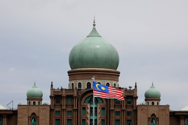 A general view of Malaysia's Prime Minister's office, in Putrajaya