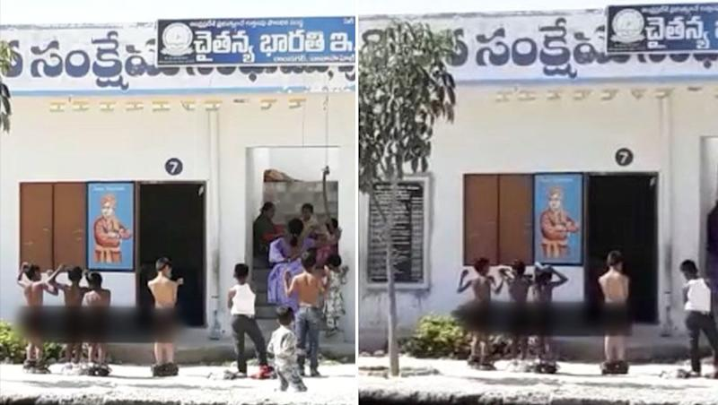 Andhra Pradesh Shocker: Chittoor Private School Teacher Punishes Students by Stripping Them and Making Them Stand Naked Outside; Video Goes Viral