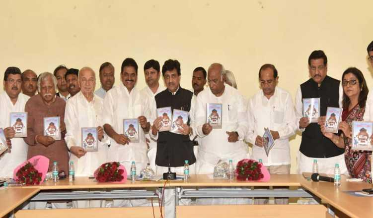 Congress observers hold review meeting in Maharashtra