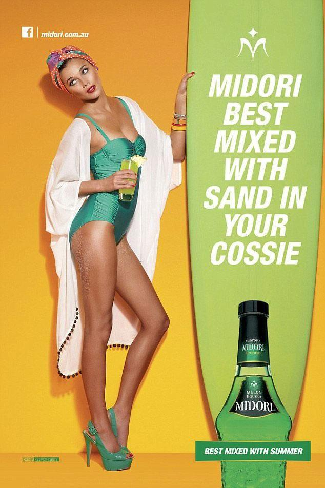 Jasmine sizzles in the campaign. Source: Suntory