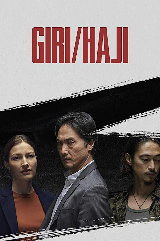 After being recommended by a few people, I ended up bingeing this show over a weekend. The story revolves around a detective from Tokyo, who scours London for his missing brother, who has been involved with the Yakuza and accused of murder. Great characters, great treatment, great sub-plots. Definitely worth a watch. You can binge it too on Netflix.