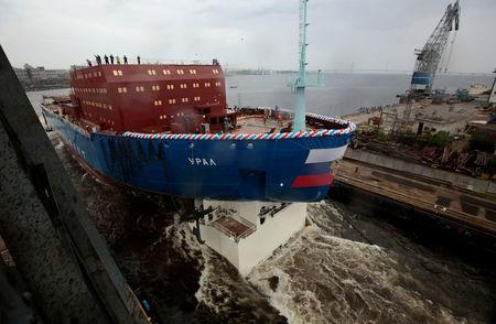 """A view shows the nuclear-powered icebreaker """"Ural"""" during the float out ceremony in St. Petersburg"""