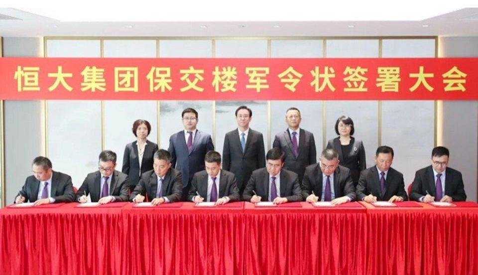 Hui Ka-yan (second row, centre) witnessing a signing ceremony that supposedly took place on September 1, 2021, where his senior executives pledged to complete the delivery of residential real estate projects developed by the China Evergrande Group. Photo: Weibo.