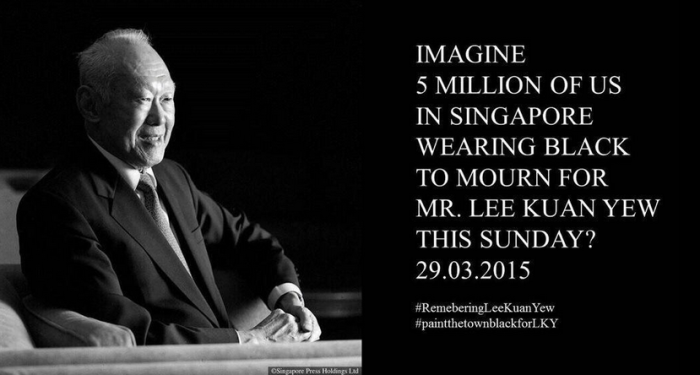 Lee Kuan Yew Black Sunday
