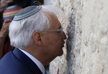 US Tells Israeli Officials Western Wall is 'Not Your Territory'