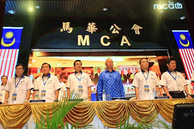 Image result for Najib Razak with MCA Leaders