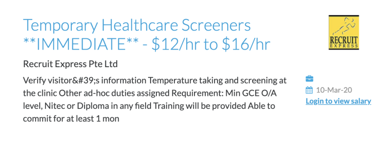 healthcare screener