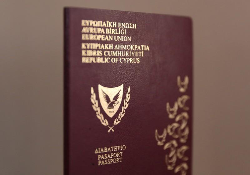 FILE PHOTO: Photo illustration of a Cypriot passport