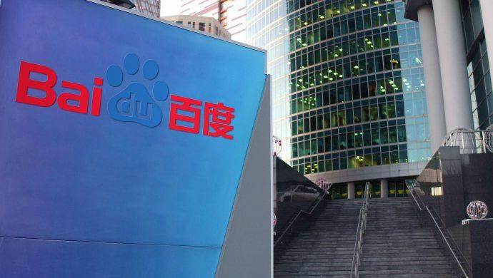 Where will Qi Lu lead Baidu's AI arm after Andrew Ng leaves?