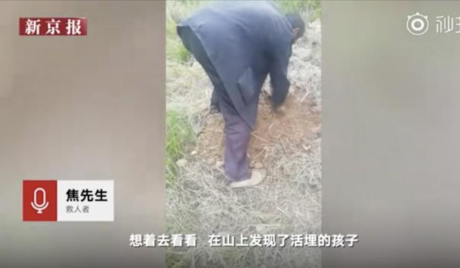 At first the couple thought they might have stumbled upon a trapped animal. Photo: Weibo
