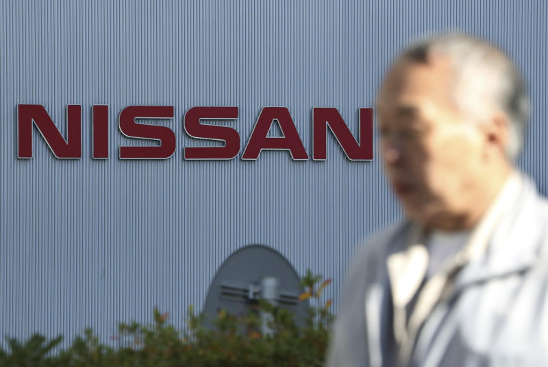 Nissan ex-chair Carol Ghosn's release on bail approved by Japanese court