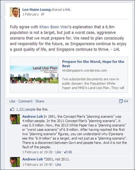 (PM Lee's Facebook page)