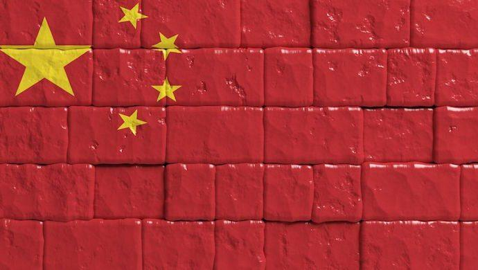 China matters, and founders should take note and stop pretending otherwise