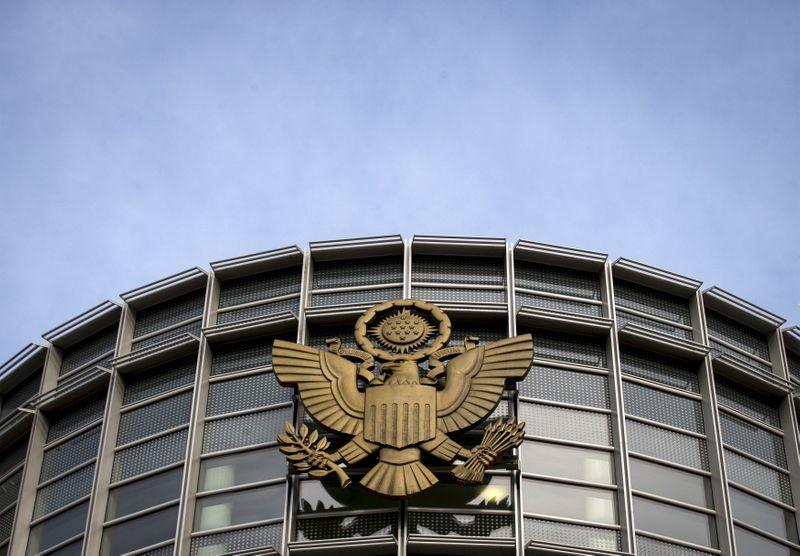 The Seal of the United States of America is seen on the Brooklyn Federal Courthouse in the Brooklyn borough in New York
