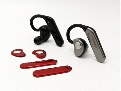 Personalize Theater-like Wireless Earbuds