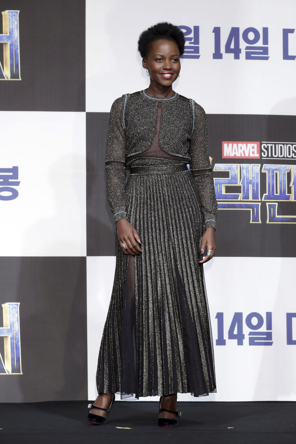 <p>The actress donned a metallic dress with a pleated skirt for the press conference of her new film. <em>[Photo: Getty]</em> </p>