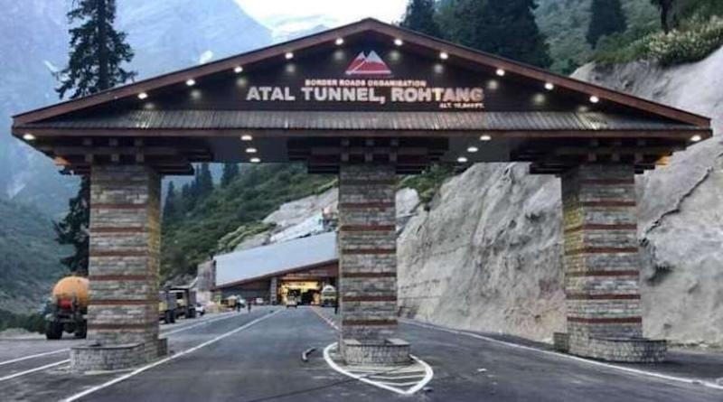 Sonia Gandhi's Plaque Allegedly Removed From Atal Tunnel Ahead of Its Inauguration, Himachal Pradesh Congress Party Threatens Protest