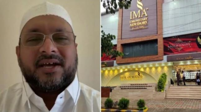 IMA Jewels founder Mansoor Khan, who is accused of perpetrating financial fraud worth crores, on Monday said that he will return to India in the next 24 hours and that leaving India was a big mistake.