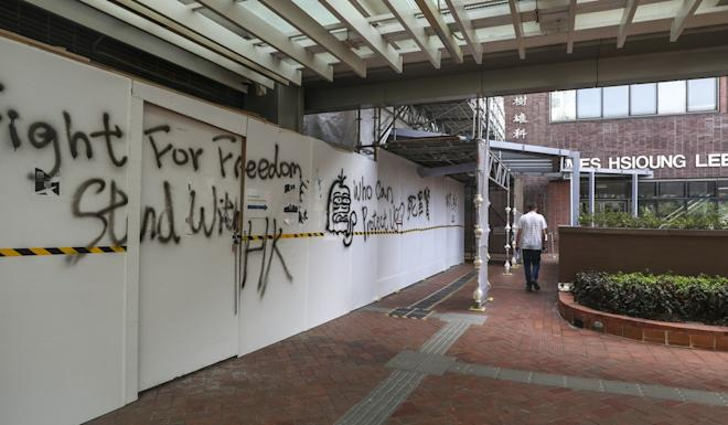 A wall with protest graffiti at HKU. Photo: Xiaomei Chen