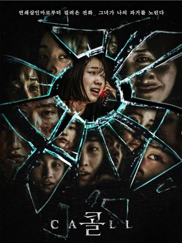 Poster Film The Call (Foto: Instagram/ssinz7)