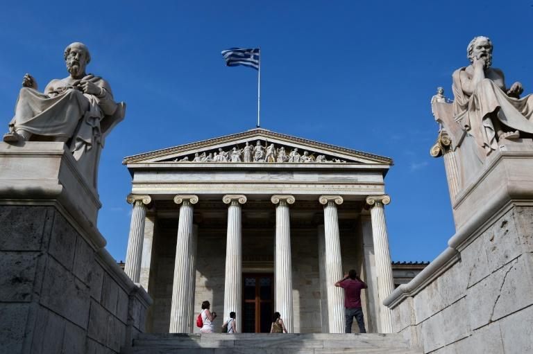The Academy of Athens has a trove of over 1,500 documents on dialects in its archives, as well as oral recordings