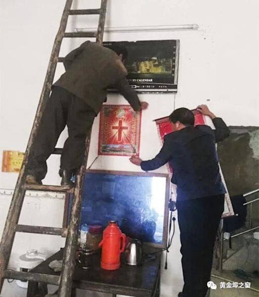 Want to escape poverty? Replace pictures of Jesus with Xi Jinping, Christian villagers urged