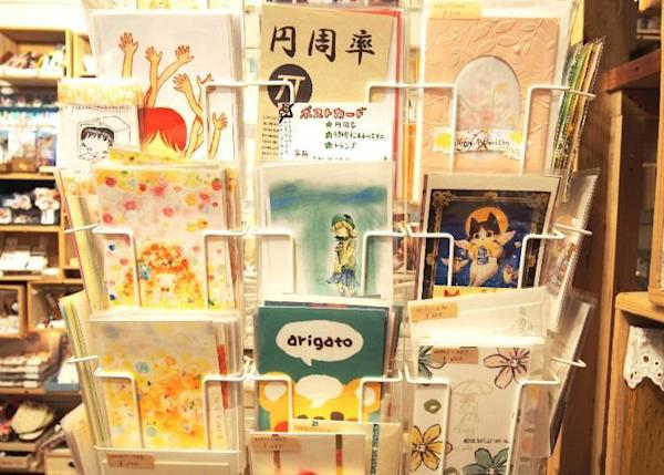 Postcards ranging in price from 150 to 600 yen