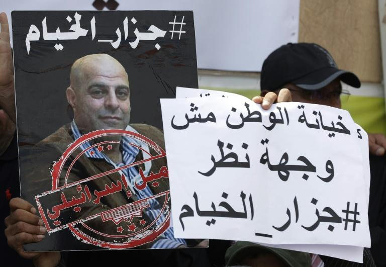 Members of the Lebanese Shiite movement Amal hold a photograph of Amer al-Fakhoury during a  protest in September 2019 to demand his trial
