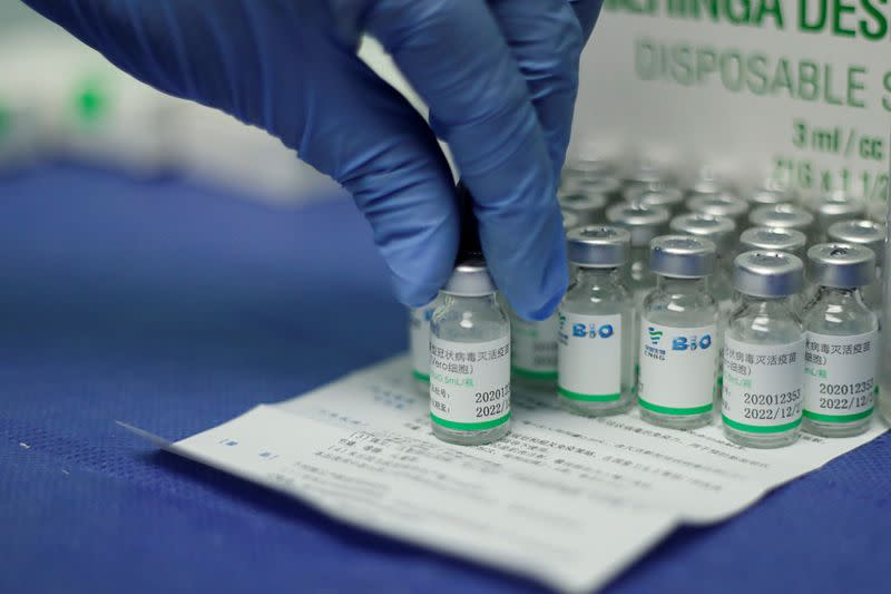 FILE PHOTO: COVID-19 vaccination in Caracas