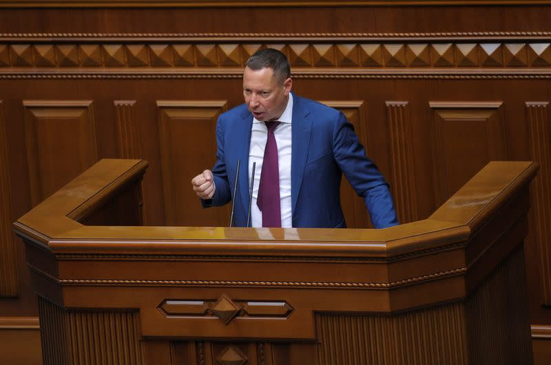 Ukraine parliament approves Shevchenko as new central bank chief