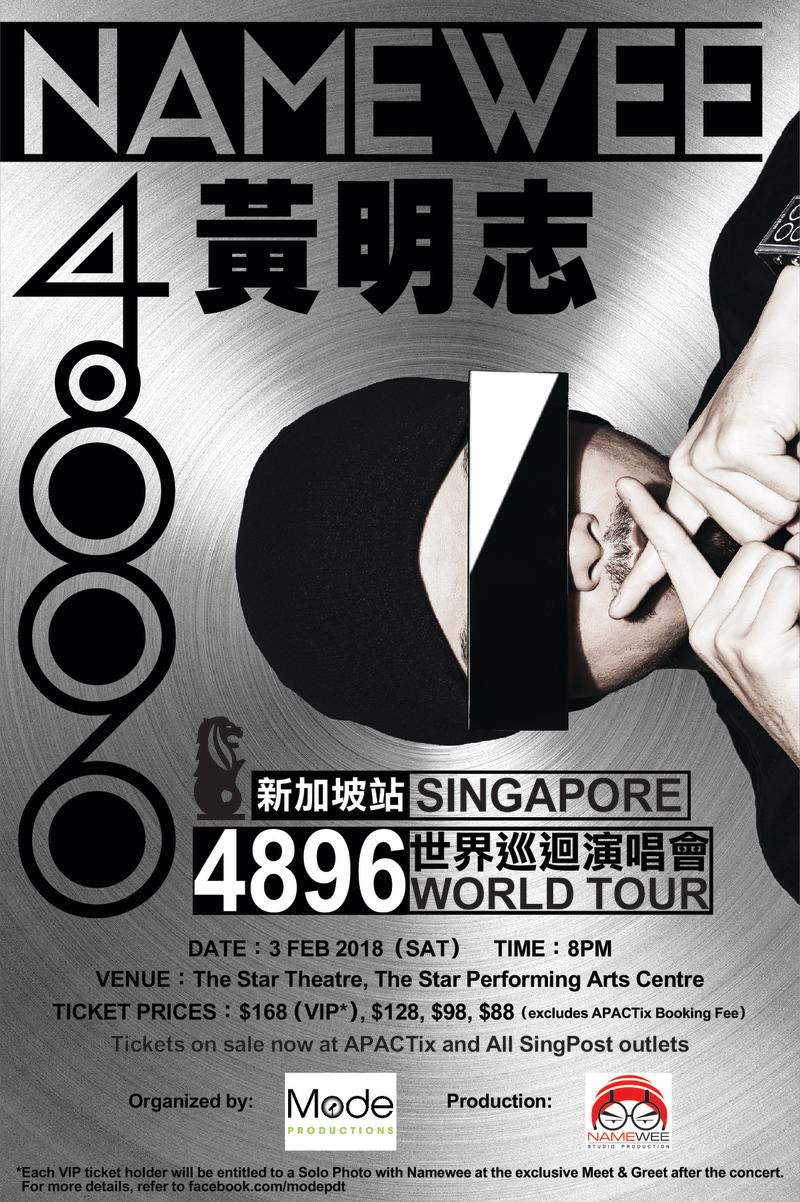 Poster for Malaysia singer-songwriter Namewee 4896 World Tour (Photo: Mode Productions)