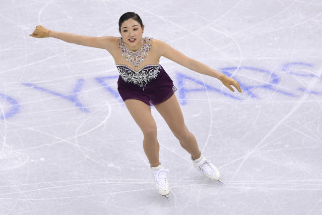 <p>Back for her second Olympic Games, Mirai Nagasu is the first American female skater to land a triple axel at the Olympics. She won a bronze medal with Team USA's third place finish in the team figure skating event at the 2018 Winter Olympics.<br>(Photo by Koki Nagahama/Getty Images) </p>