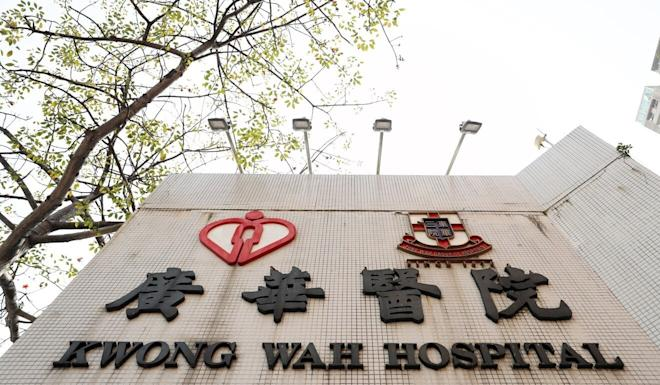 Kwong Wah Hospital in Yau Ma Tei. Photo: Winson Wong