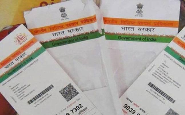 Aadhaar mandatory to avoid fake PAN cards, government tells Supreme Court