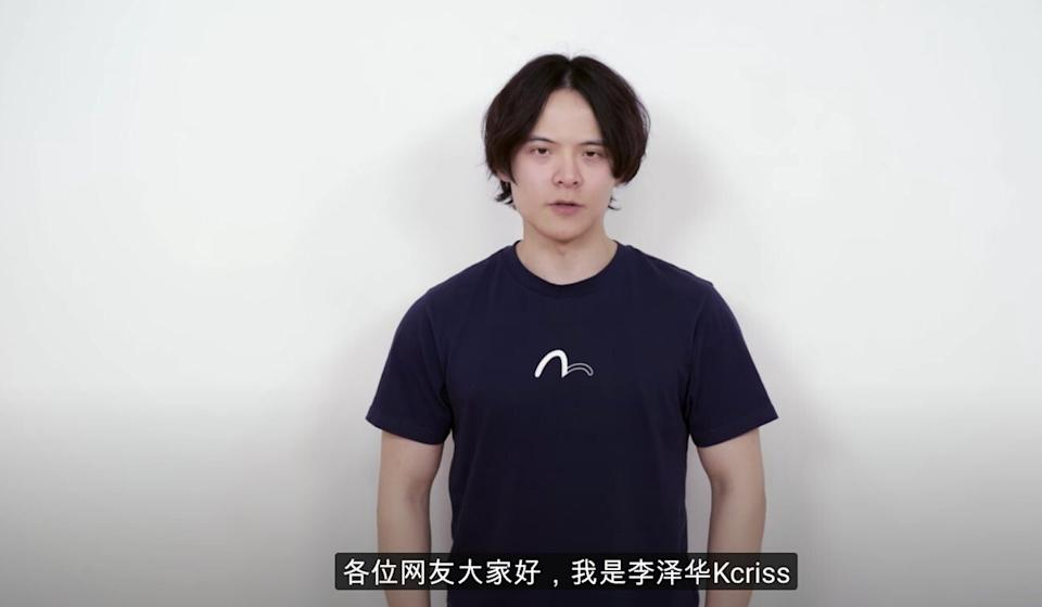 Citizen journalist Li Zehua re-emerged after going missing for two months. Photo: YouTube