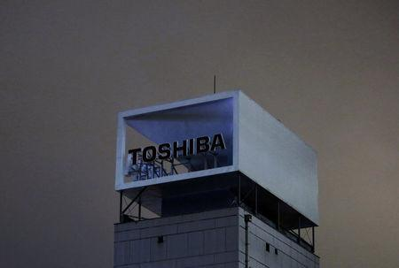 Toshiba Mulls Chip Business Spinoff