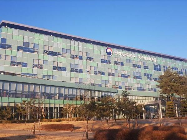 The Korean Agency for Technology and Standards (KATS) under the Ministry of Trade, Industry and Energy. Photo=NEWSIS