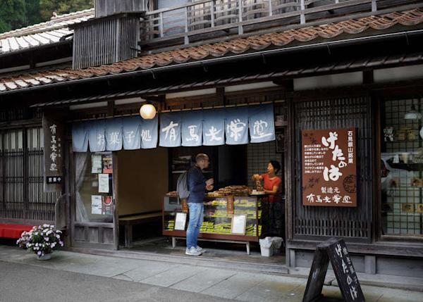 The people and places along the atmospheric street of historic buildings in Shimane, Japan