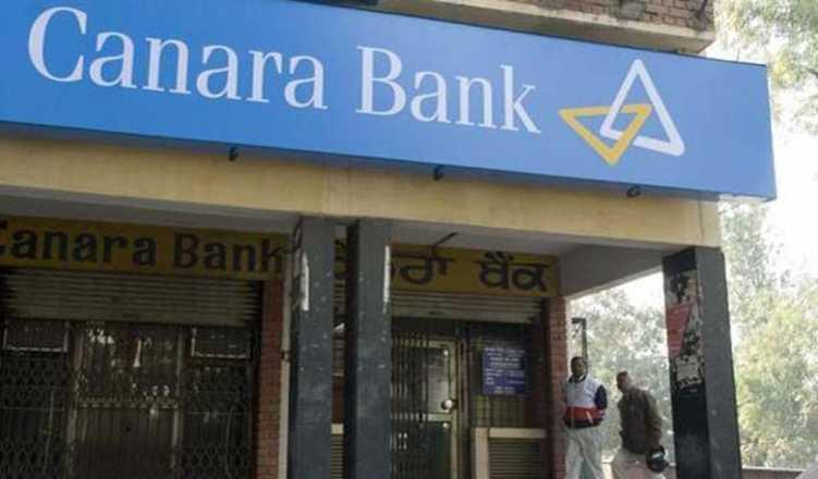 Canara Bank issues bonds from London branch to raise up to USD 400 mn