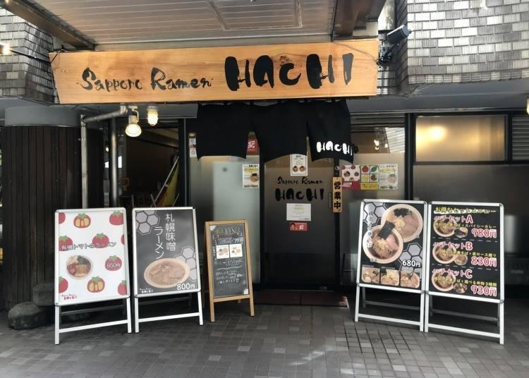 With a stylish garden terrace and café next door, Sapporo Ramen HACHI has become a popular stop for sightseers on their way to the Sapporo Clock Tower.