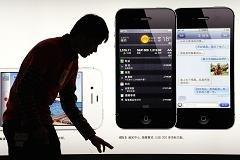 Apple signs deal with China Mobile: report