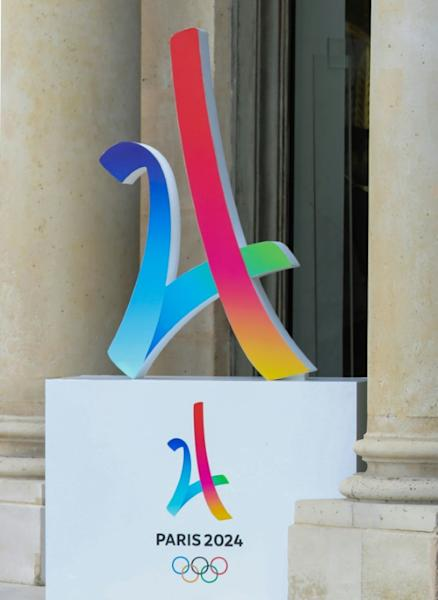 The candidature logo will no longer be used to promote the Paris 2024 Olympics (AFP Photo/ludovic MARIN)