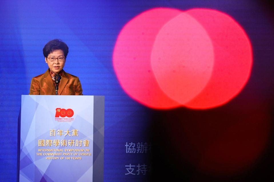 Chief Executive Carrie Lam used her speech on Wednesday to urge Hongkongers to embrace patriotism, national pride and hard work. Photo: K. Y. Cheng