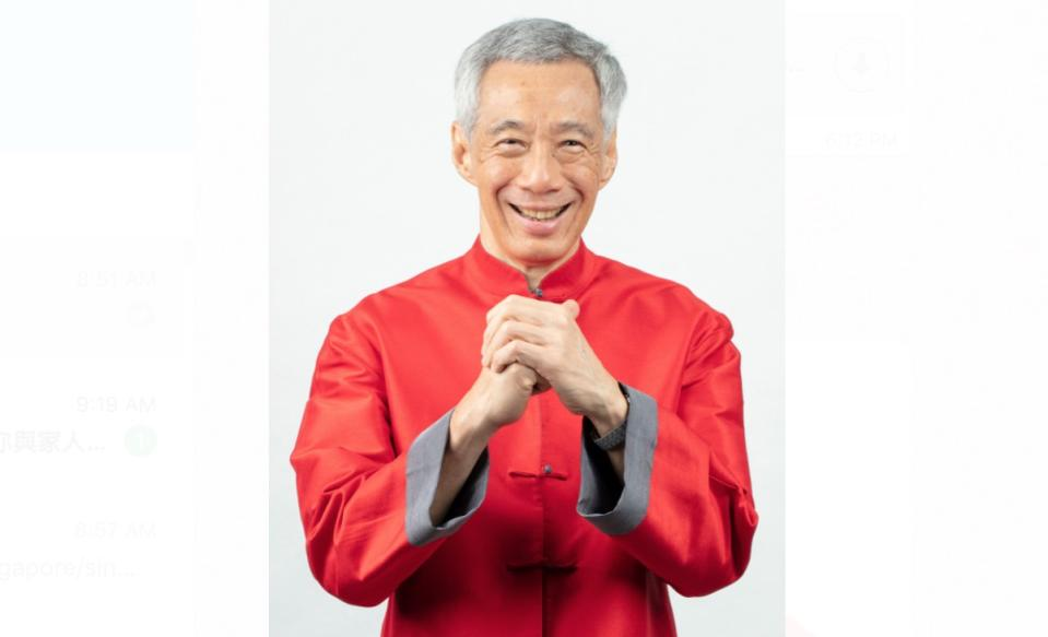 Prime Minister Lee Hsien Loong. (PHOTO: Prime Minister's Office)
