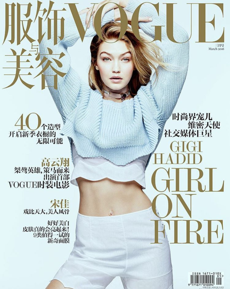 <p>For <i>Vogue China</i>'s March 2016 cover, model Gigi Hadid appeared to be photographed in all her natural glory. However, fans weren't happy with the editing that had gone on as none of Gigi's well-known moles were anywhere to be seen. <i>[Photo: Instagram/gigihadid]</i> </p>